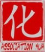 lien association hua